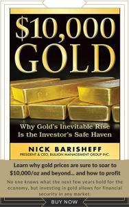 $10,000 Gold Book Order Banner | BMG
